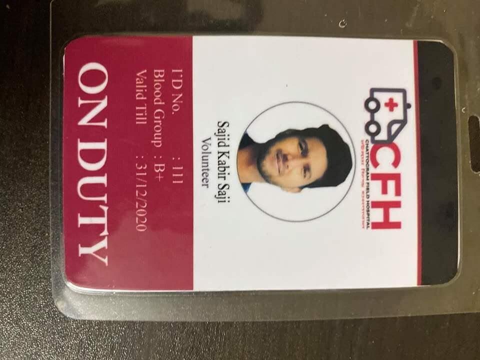 CFH id card